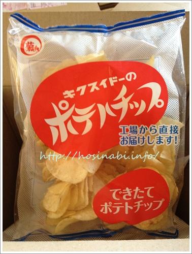 菊水堂の『できたてポテトチップ』4