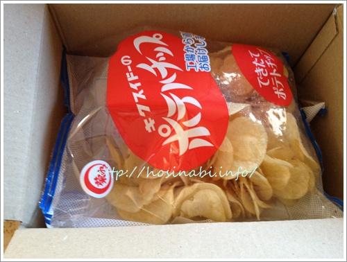 菊水堂の『できたてポテトチップ』5