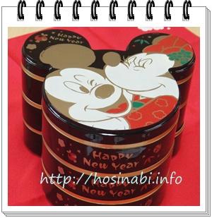 ミッキーマウス&ミニーマウス(ディズニー)は和風おせち