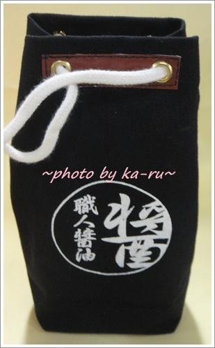 小田急醤油7