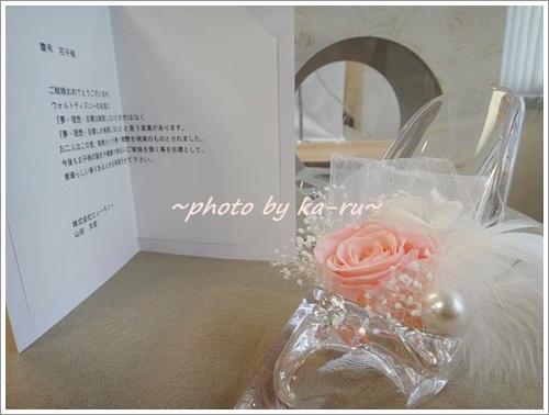 電報サービス「VERY CARD(ベリーカード)」