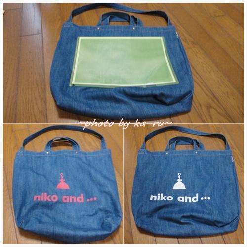 niko and6