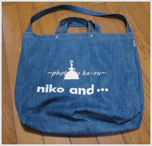 niko and9