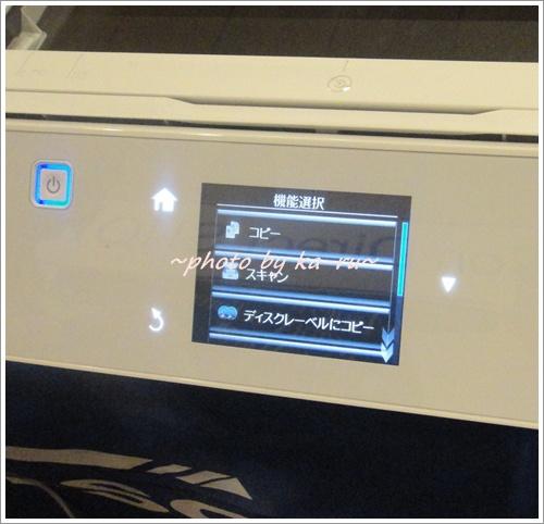 カラリオプリンター EP-976A3 7