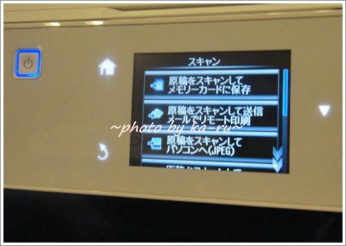 カラリオプリンター EP-976A3 8