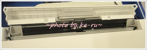 カラリオプリンター EP-976A3
