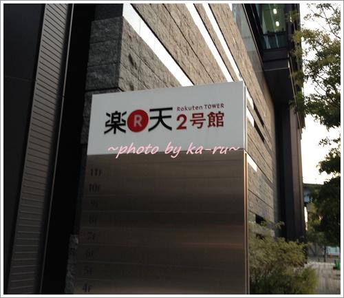 パソコンフェア2013秋1
