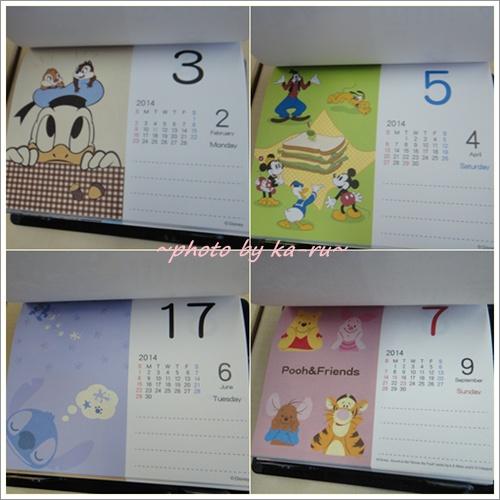 日めくりカレンダー(ディズニー)7
