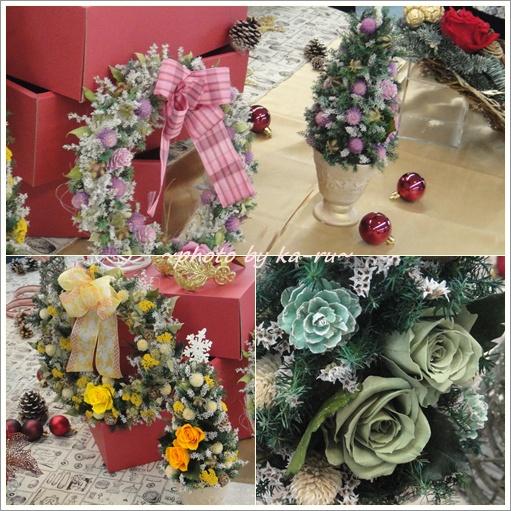 【参加レポ】サロン日比谷花壇  クリスマス&お正月フラワーギフトサロン2013