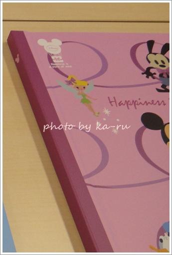 飾れるビッグアルバム(ディズニー)7