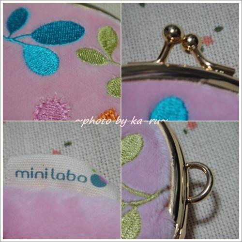 ふかふかがま口ミニポーチ(mini labo)7