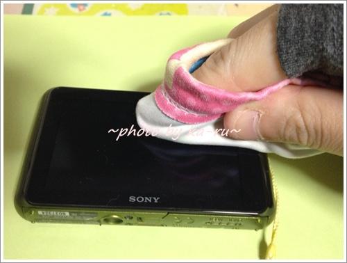 スマートフォンケースのkyukyu5