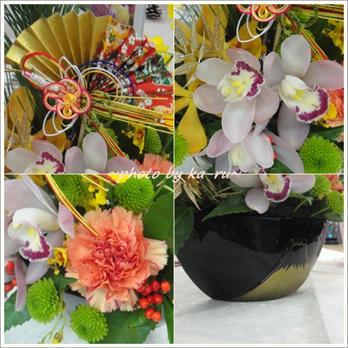 日比谷花壇 アレンジメント「祝富士」