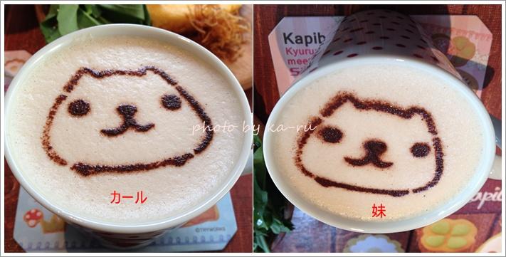 カピバラさんカフェ3