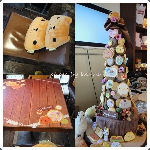 カピバラさん Kyururun Cafe meets Sign2