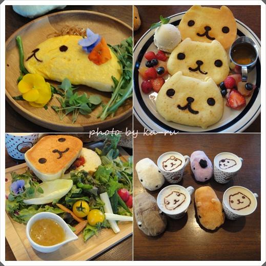 カピバラさん Kyururun Cafe meets Sign5