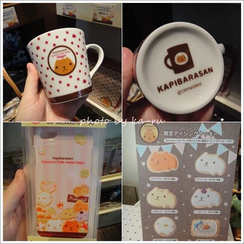 カピバラさん Kyururun Cafe meets Sign7