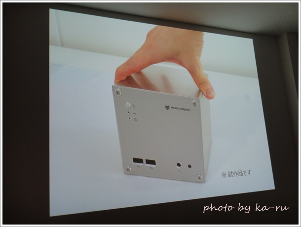 マウスコンピュータ6