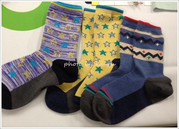 子供用靴下 L字で脱げにくく、汚れが目立たないアイディアソックス