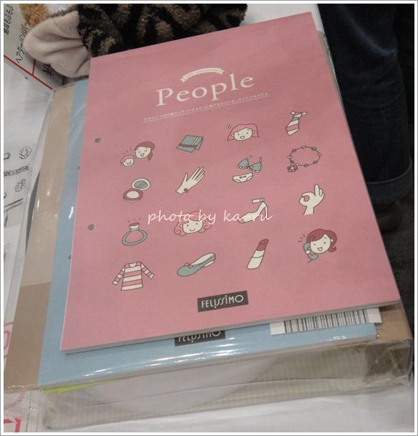 かわいい1000個のイラストがささっと描けるようになっちゃうプログラム5