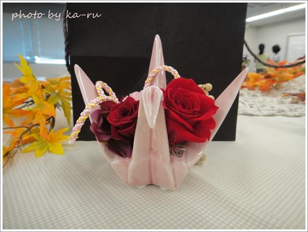 プリザーブド&アーティフィシャルアレンジメント「鶴の舞」手提げ袋・メッセージ台紙付1