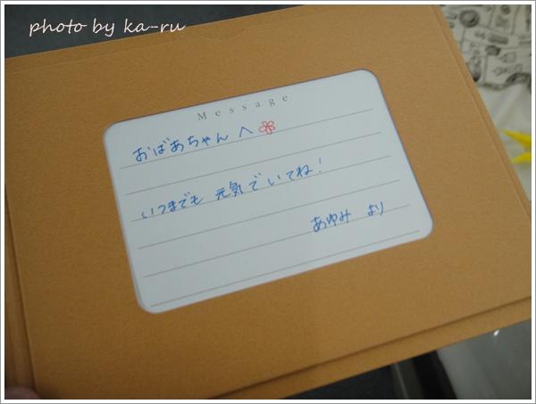 プリザーブド&アーティフィシャルアレンジメント「鶴の舞」手提げ袋・メッセージ台紙付13