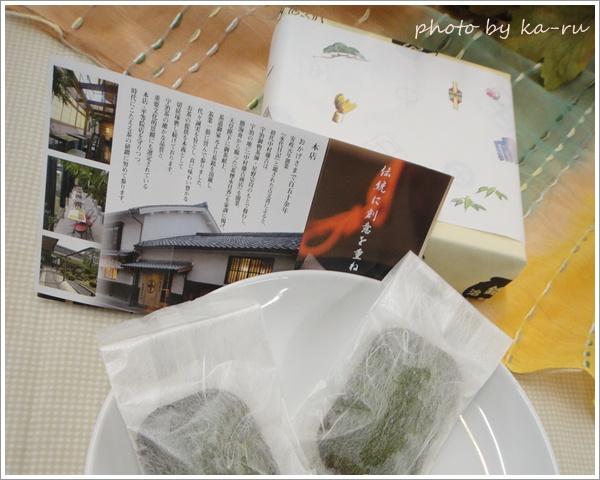 スイーツ+お花日比谷花壇6