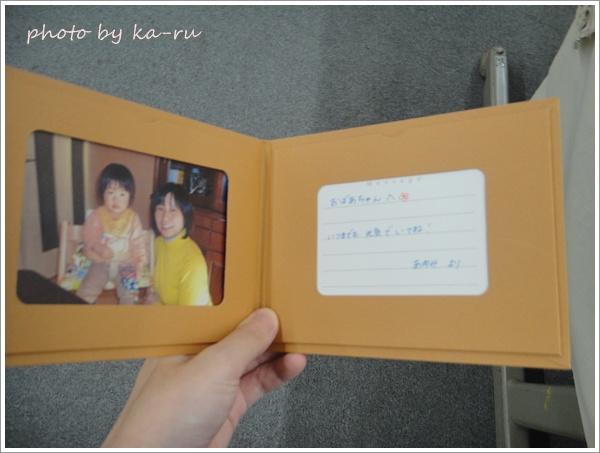 プリザーブド&アーティフィシャルアレンジメント「鶴の舞」手提げ袋・メッセージ台紙付12