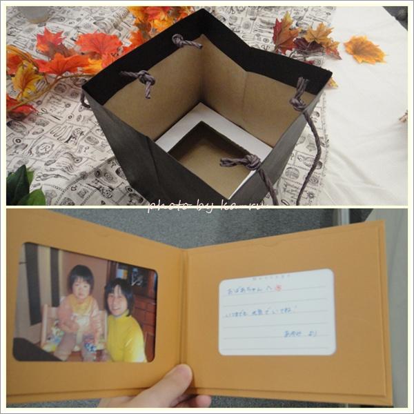 プリザーブド&アーティフィシャルアレンジメント「鶴の舞」手提げ袋・メッセージ台紙付9