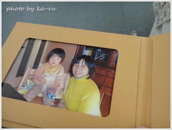 プリザーブド&アーティフィシャルアレンジメント「鶴の舞」手提げ袋・メッセージ台紙付14