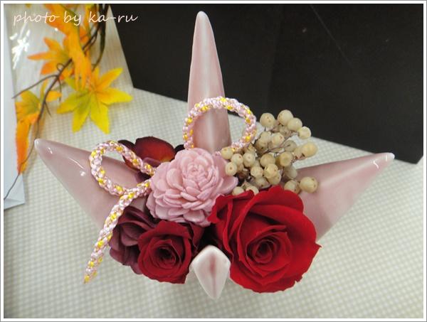 プリザーブド&アーティフィシャルアレンジメント「鶴の舞」手提げ袋・メッセージ台紙付5
