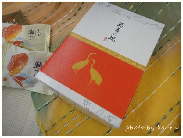 スイーツ+お花日比谷花壇3