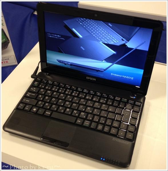 ノートPC「Endeavor NY40S」2