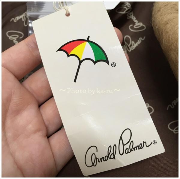 ファイナルセール開催中!傘のマークのアーノルドパーマータイムレス