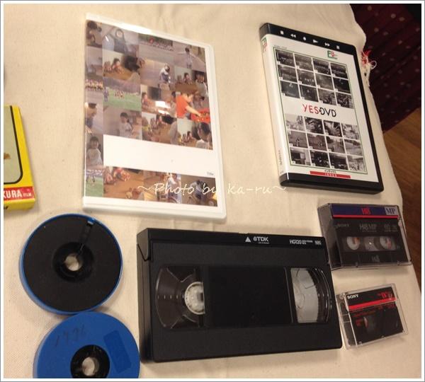 VHS miniDV 8mmビデオの「DVDにダビングサービス」2
