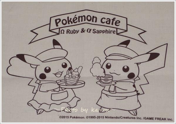 ポケモンカフェ