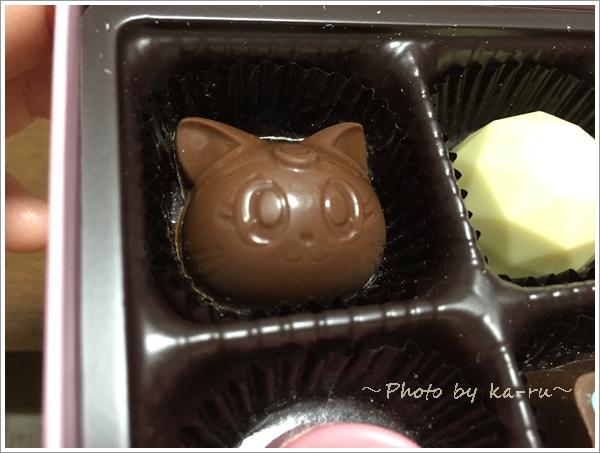 セーラームーンチョコレート4