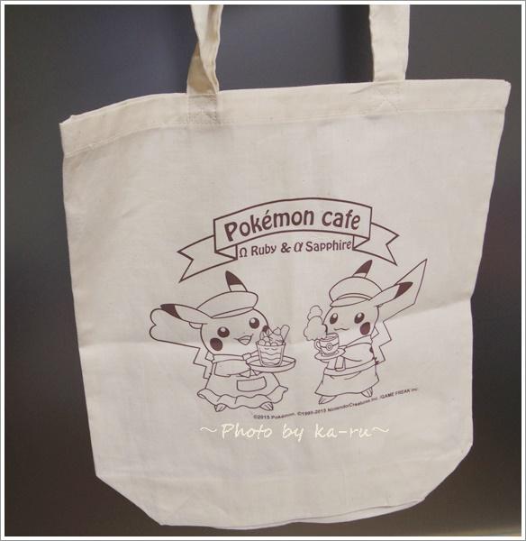 ポケモンカフェ2
