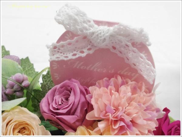 プリザーブドフラワー 「フェミニン・マザーフッド~溢れる愛~」3