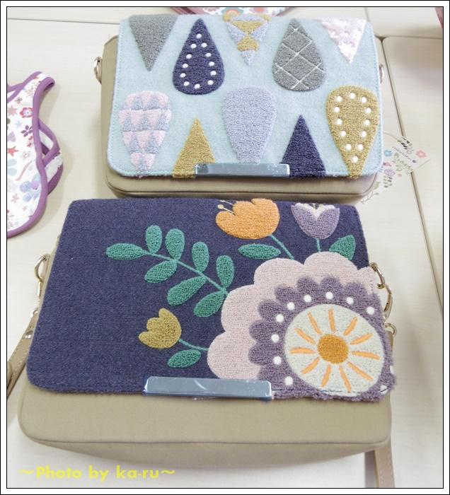 2ウェイサガラ刺繍ショルダーバッグ(mini labo)