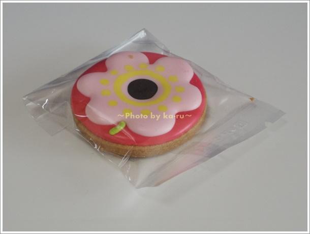ミニラボの名入れ クッキーセット8