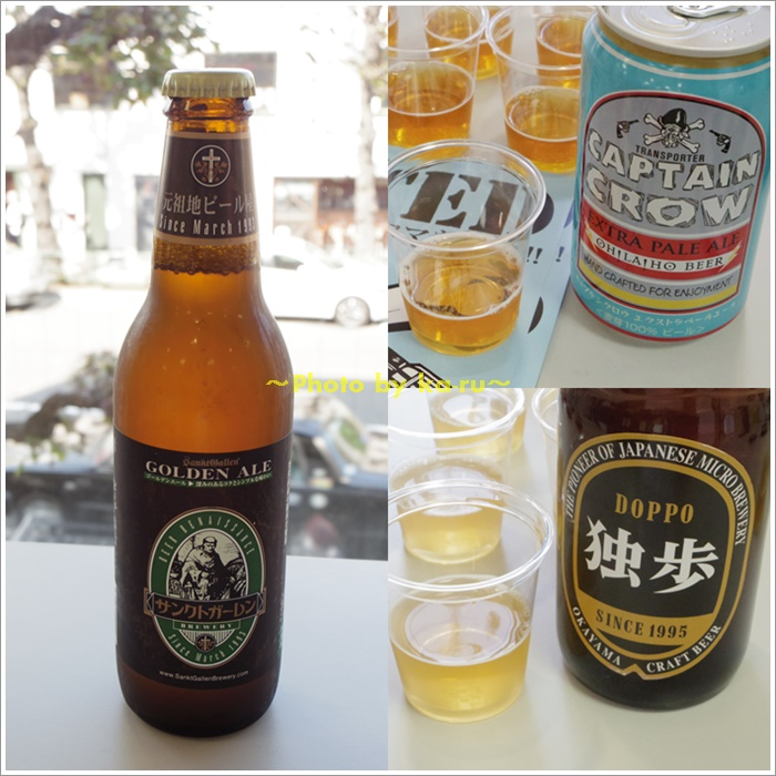 ひかりTVショッピング クラフトビール
