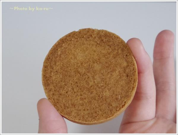 ミニラボの名入れ クッキーセット12