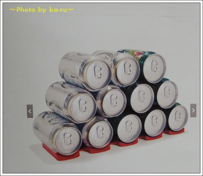 冷蔵庫のビールやジュールの缶が収納できる 缶の転がりストップ!シリコンホルダー