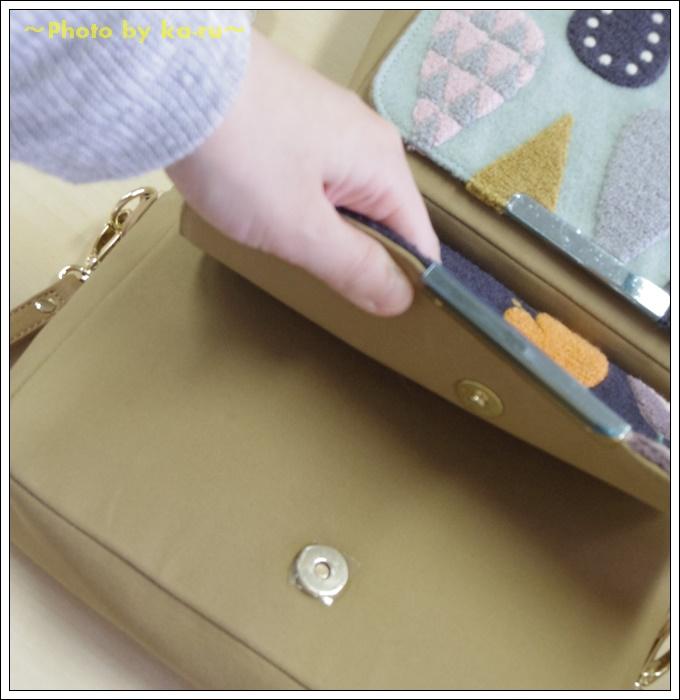 2ウェイサガラ刺繍ショルダーバッグ(mini labo)5