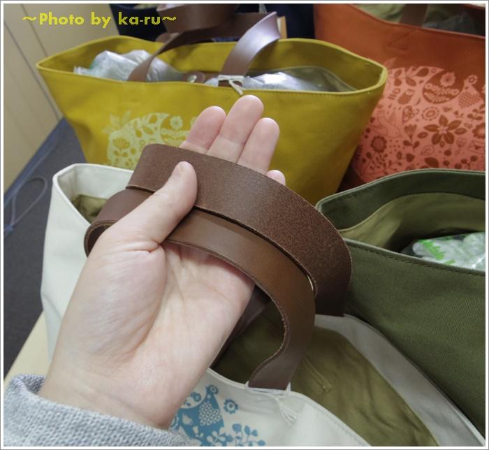 日本製レザー持ち手のキャンバストートバッグ(mini labo)6