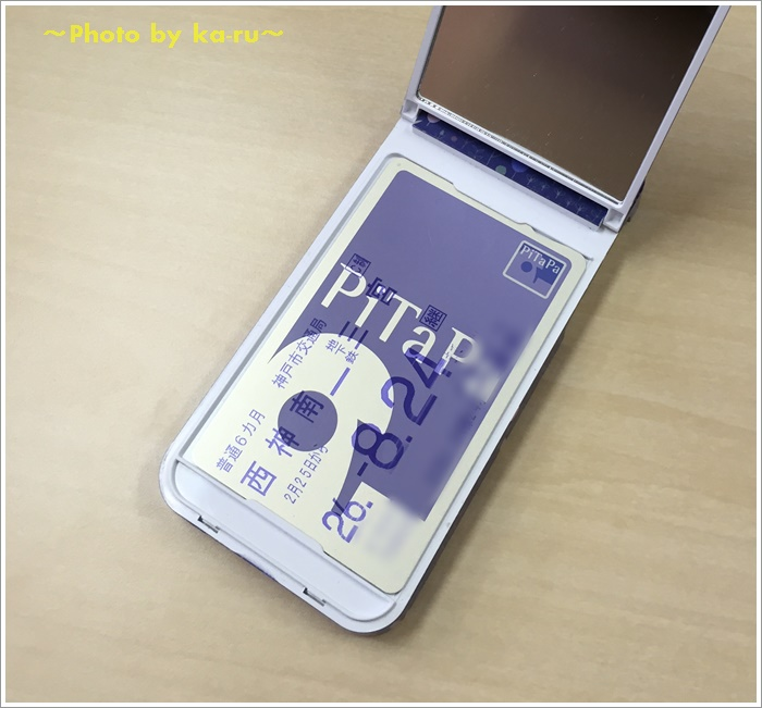 4WAYスマートフォンカバー【ネット限定カラーあり】(mini labo)4