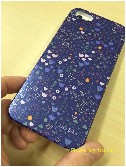 4WAYスマートフォンカバー【ネット限定カラーあり】(mini labo)