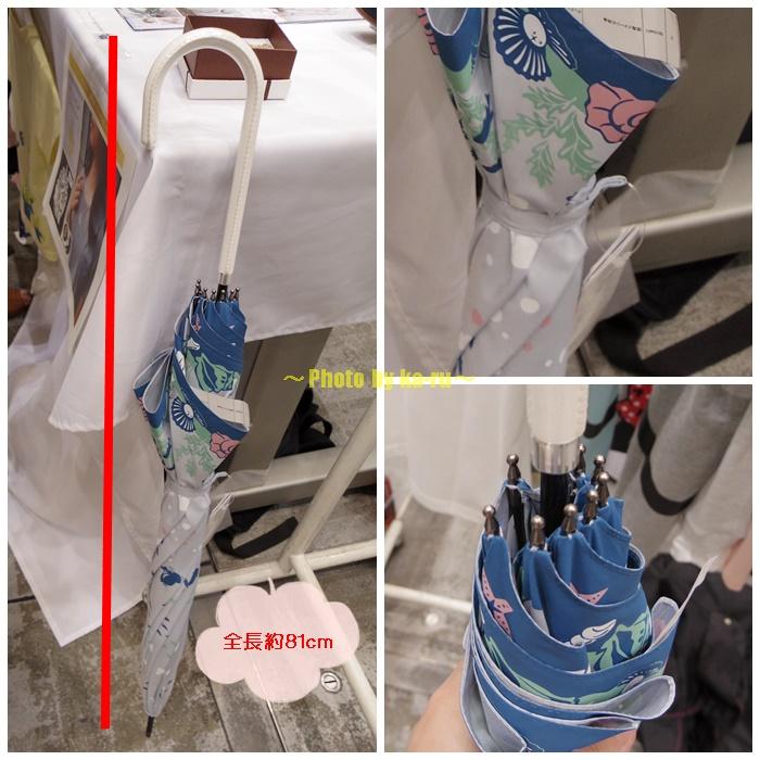 深海イメージの雨傘(ディズニー)14