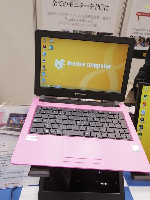 マウスコンピューターLB-C221EN-BG01